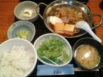 神保町 芋焼酎 黒豚 幻蔵 日替わり定食(肉どうふ)