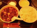 目黒 龍門 麻婆豆腐