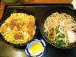 新町 大森 カツ丼定食
