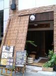 新町 Asian Cafe 花雷 店構え