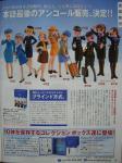 全日空スッチーフィギュア(^_^;)