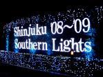 新宿 サザンテラス イルミネーション2008-09