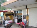 古早味早餐店で朝ご飯買出し(2009/5/1)