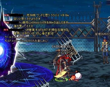 ScreenShot2011_0410_232005236.jpg