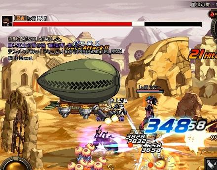 ScreenShot2011_0428_212338149.jpg