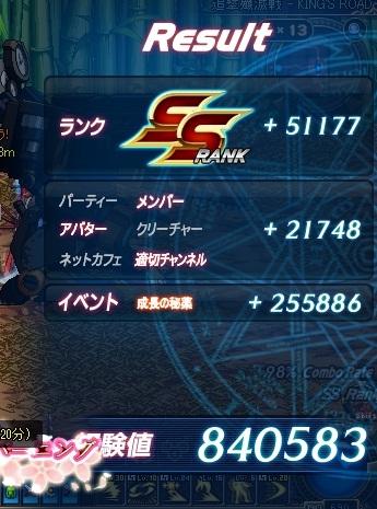 ScreenShot2011_0428_224843501.jpg
