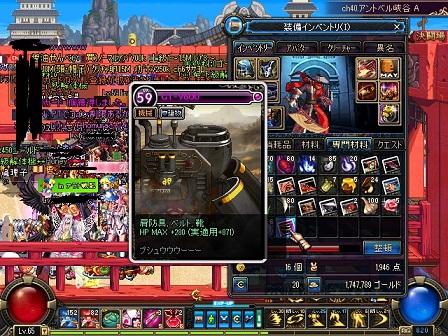 ScreenShot2011_0506_211242770.jpg