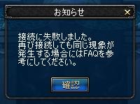 BANキタ━━(゚∀゚)━━!!!