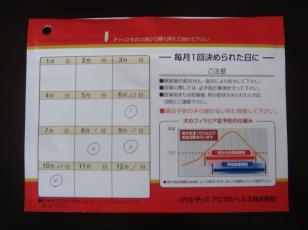 DSC03544_convert_20110520120722.jpg