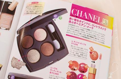 2009haru_cosme_chanel.jpg