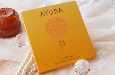 ayura_wellbalance_goodsleep_supple.jpg