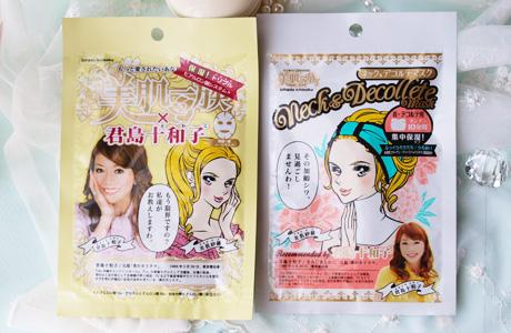 bihadaitizoku_towako.jpg