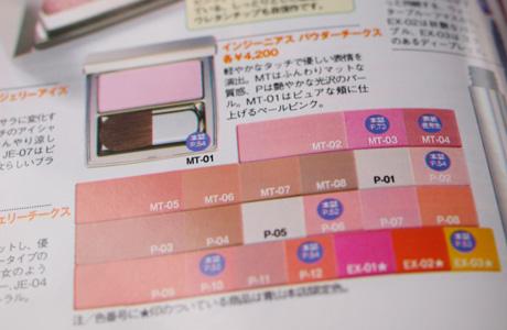 biteki200906_4.jpg