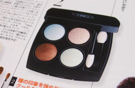 biteki200908_1.jpg