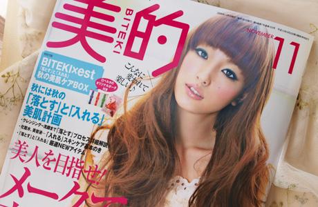 biteki_200911.jpg