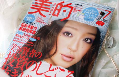 biteki_201007.jpg