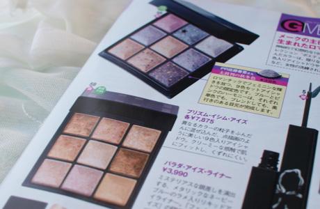 biteki_shinsyokubook_givenchy.jpg