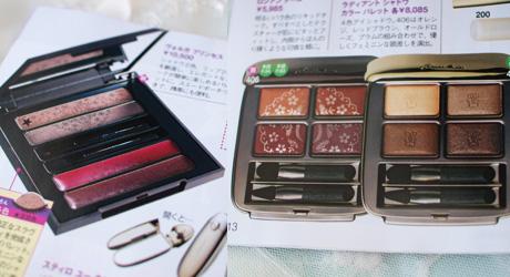 biteki_shinsyokubook_guerlain.jpg