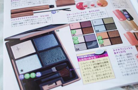 biteki_shinsyokubook_lunasol.jpg