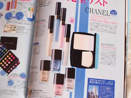 chanel_aoyama_collection.jpg