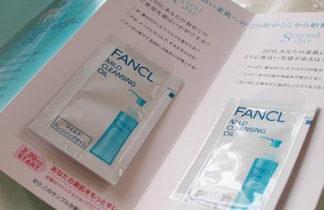 fancl_micle.jpg