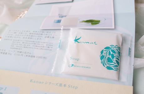 kanae_sam_soap.jpg