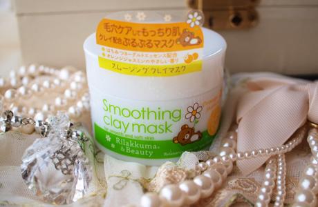rb_claymask.jpg