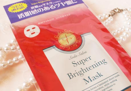 super_brightening_mask.jpg