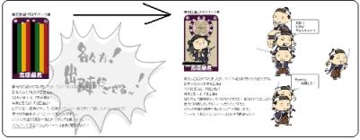 20081202 忠臣蔵君ブログパーツ