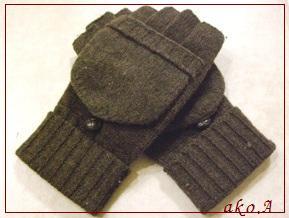 20081204 無印の手袋