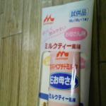 200812051631000_convert_20081205184935.jpg
