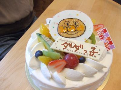 dada_cake