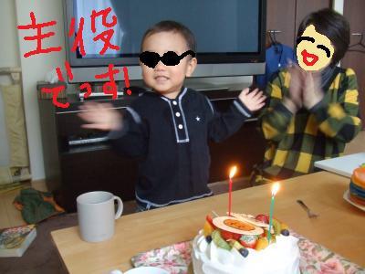 dada_cake2
