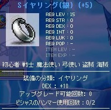 Maple100228_132951.jpg