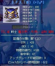 Maple100228_133012.jpg