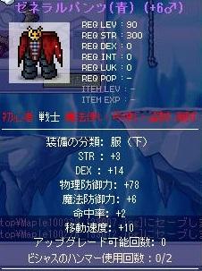 Maple100228_133015.jpg