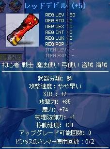 Maple100228_133107.jpg