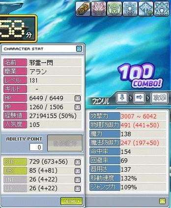 Maple100228_133456.jpg