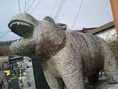 20110208明覚駅.JPG