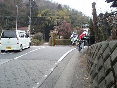 20110220三増周回.JPG