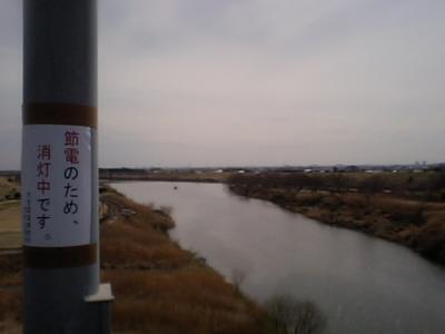 20110324荒川.JPG