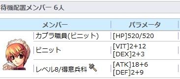 2012032806.jpg