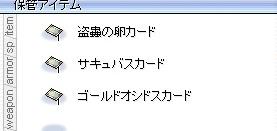 2012040902.jpg