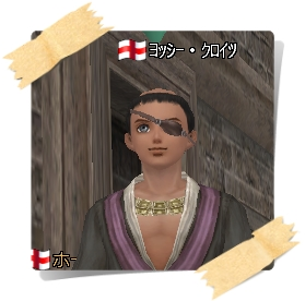 022611 トンスラヨッシーさん