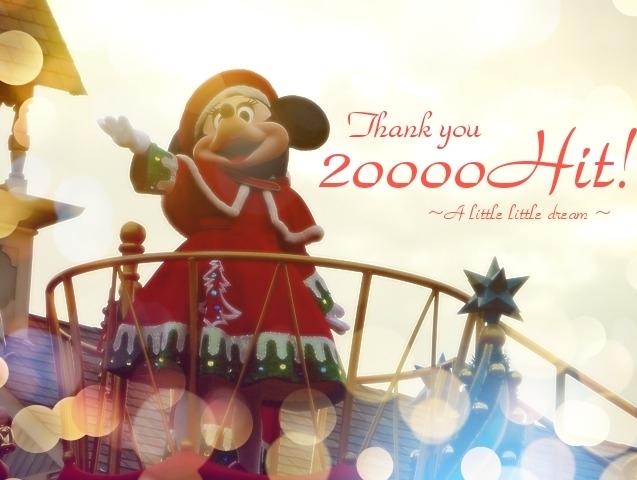 thanks20000hit!.jpg