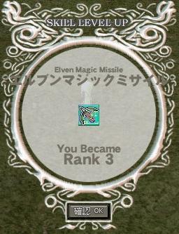 EMM1.jpg