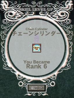 chaincyli1.jpg