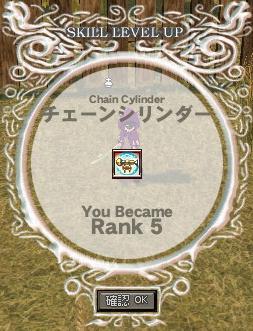chaincyli2.jpg