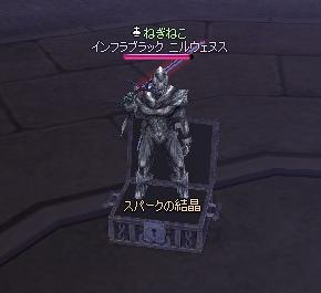 chikasuiro12.jpg
