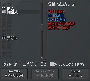 chisikijin1.jpg